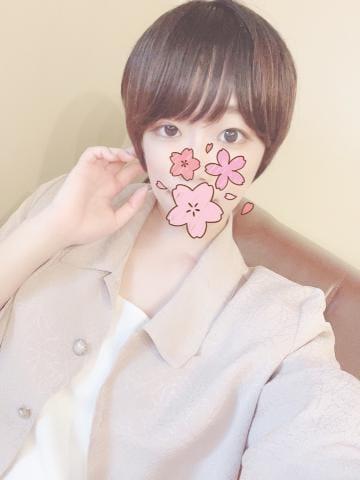 「4/8 おれい!?」04/09(04/09) 18:33 | はるの写メ・風俗動画