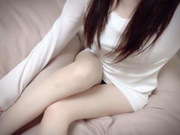 「本日出勤」04/09(04/09) 18:43   七瀬 あかりの写メ・風俗動画