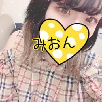 「待機?」04/09(04/09) 18:53   みおんの写メ・風俗動画