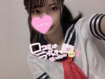 「バナナ」04/09(04/09) 22:09 | あやめの写メ・風俗動画