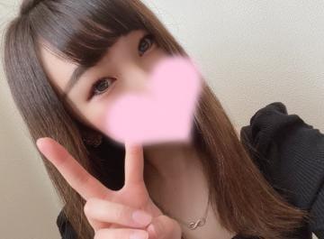 「お礼」04/09(04/09) 22:29 | はなの写メ・風俗動画