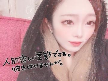 「」04/10(04/10) 03:40 | みかの写メ・風俗動画