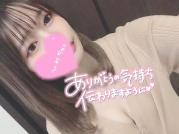 「いただきました❣️」04/10(04/10) 07:38 | あやめの写メ・風俗動画