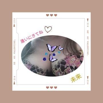 「おはようございます☆」04/10(04/10) 11:19 | 未来-みらいの写メ・風俗動画