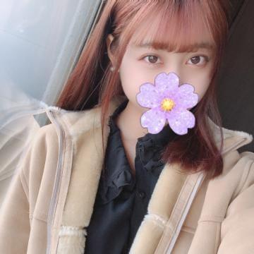 「お礼日記」04/10(04/10) 13:12 | リサ◆業界未経験18歳の写メ・風俗動画