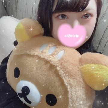 「登校♡」04/10(04/10) 13:23   ♡つみき♡の写メ・風俗動画