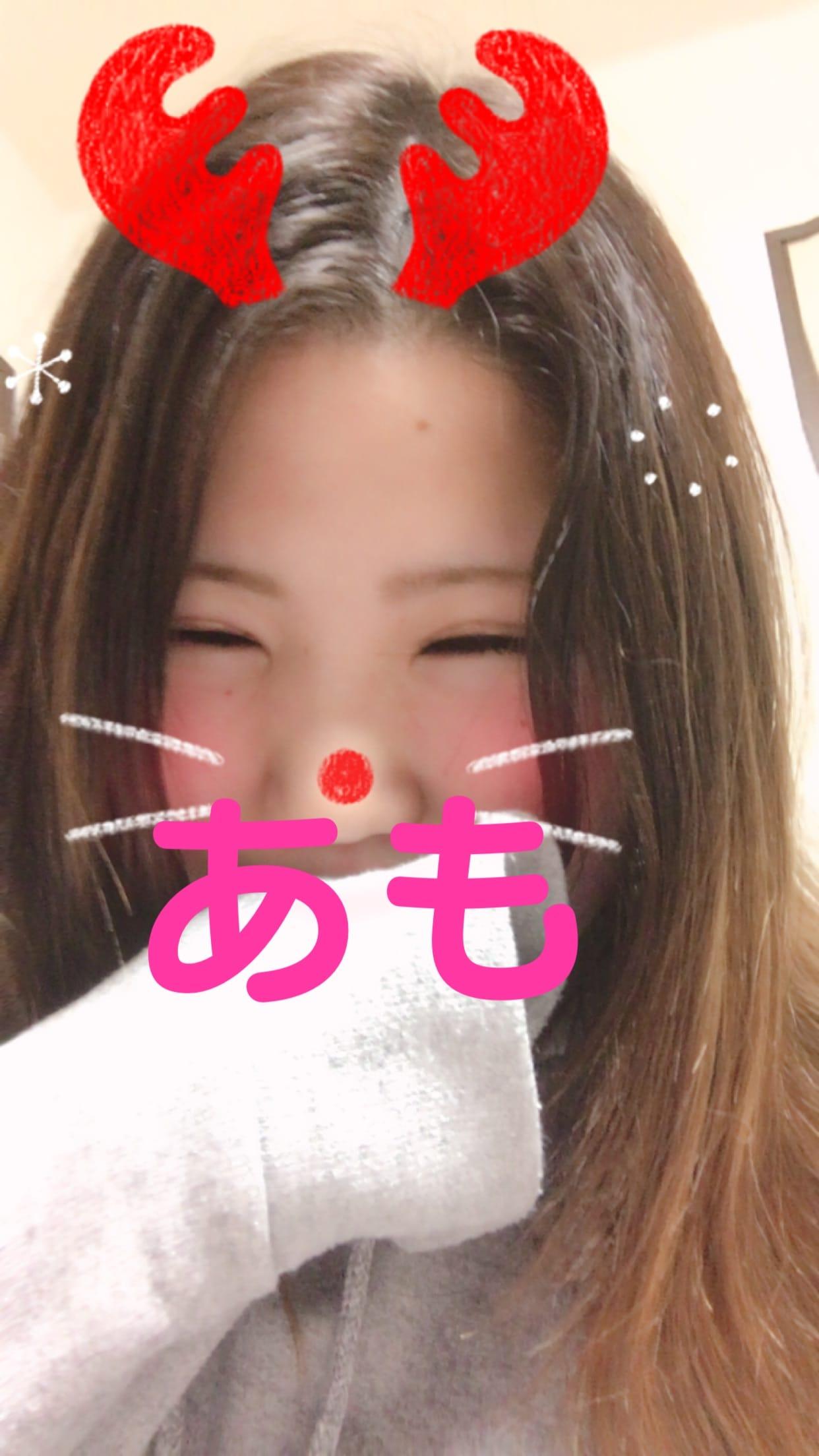 「ありがと」12/19(12/19) 12:09 | ☆アモ☆AMO☆の写メ・風俗動画