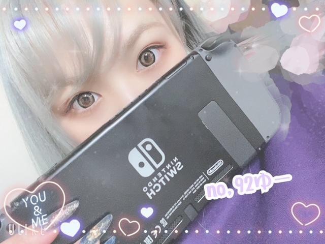 「♡予定♡」04/10(04/10) 18:13   ゆうの写メ・風俗動画