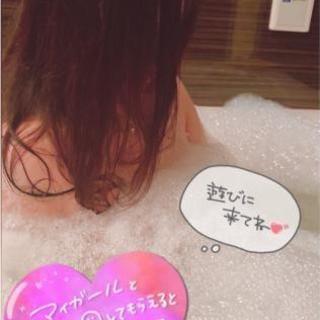 「こんにちわ」04/10(04/10) 18:39 | 櫻井みわの写メ・風俗動画