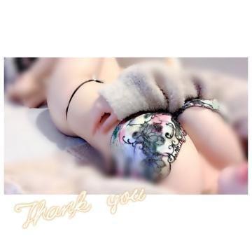 「ありがとう?」04/10(04/10) 20:45 | あおいの写メ・風俗動画