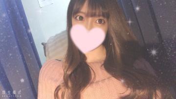 「おれい♡」04/11(04/11) 02:49 | いぶ【輝きすら感じる超美少女】の写メ・風俗動画