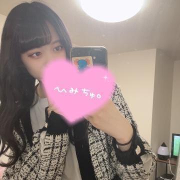 「退勤ですっ」04/11(04/11) 06:16 | みそらの写メ・風俗動画