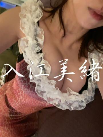 「フォトギャラリー☆」04/11(04/11) 12:12 | 入江 美緒の写メ・風俗動画