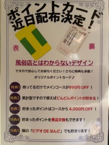 「?お知らせ?」04/11(04/11) 12:17 | まやの写メ・風俗動画