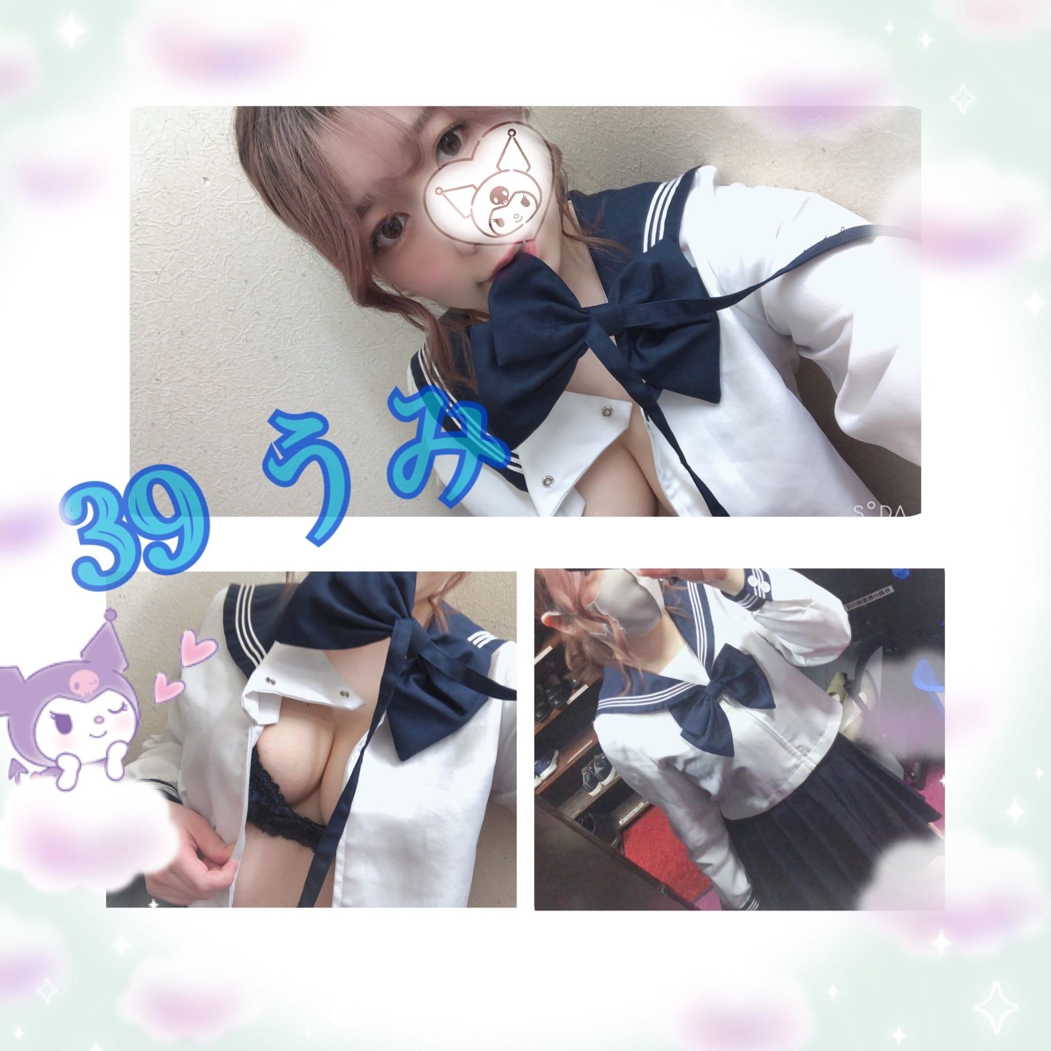 「珍しく」04/11(04/11) 14:33 | うみの写メ・風俗動画