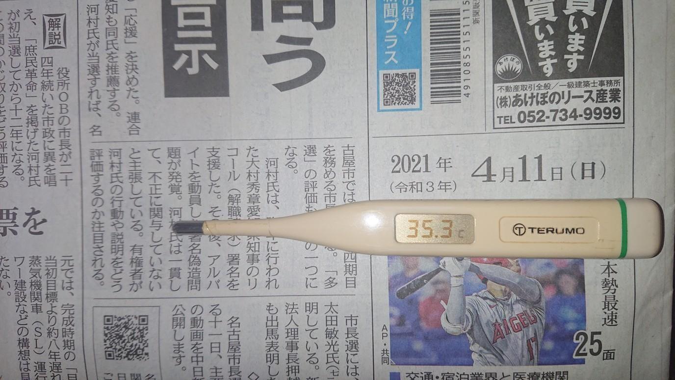 あやか|名古屋風俗の最新写メ日記