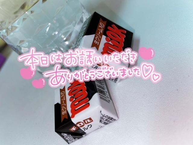 らな|京橋風俗の最新写メ日記
