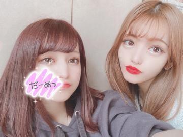 ふうか 渋谷風俗の最新写メ日記