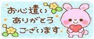 まゆみ|北九州・小倉風俗の最新写メ日記