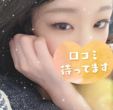 りか☆全身敏感Eカップ☆|広島市内風俗の最新写メ日記