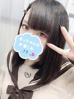 さき☆清楚でキレイ|春日井・一宮・小牧風俗の最新写メ日記