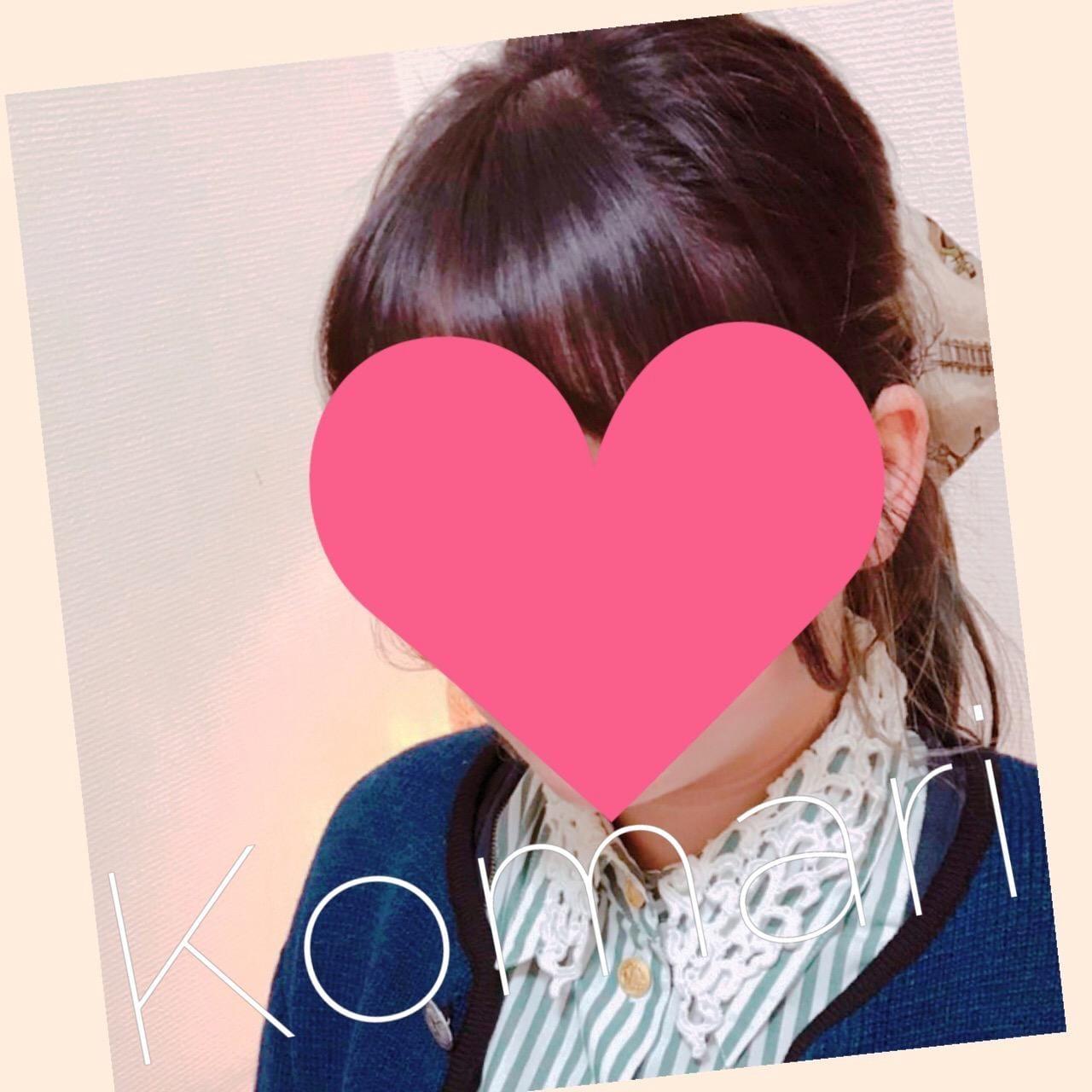 こまり 吉祥寺風俗の最新写メ日記