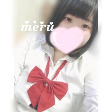 ♡める♡|梅田風俗の最新写メ日記
