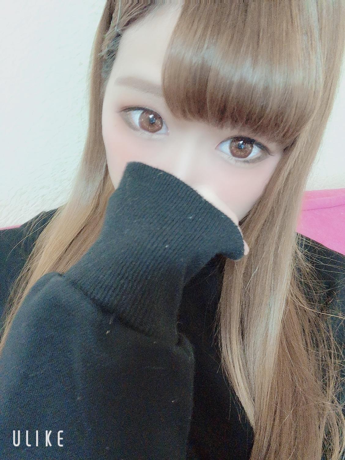 「おはよぉ(*´`*)」04/11(04/11) 17:06 | ☆えみり☆の写メ・風俗動画