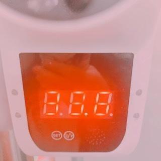 「出勤?」04/11(04/11) 18:04 | さやかの写メ・風俗動画