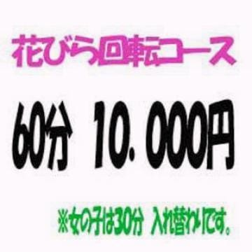 「花びら?」04/11(04/11) 18:05 | さやかの写メ・風俗動画