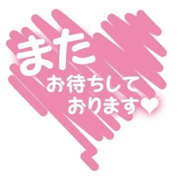 茉莉花‐まりか‐|古川・大崎風俗の最新写メ日記