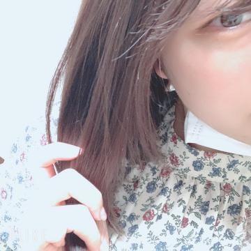 「出勤してます♡」04/11(04/11) 19:33 | 一条 めい◇エロに興味津々♪の写メ・風俗動画