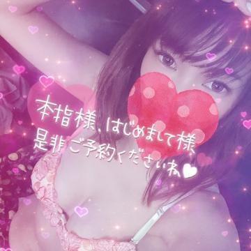「明日の出勤確定?」04/11(04/11) 22:23 | りのあの写メ・風俗動画