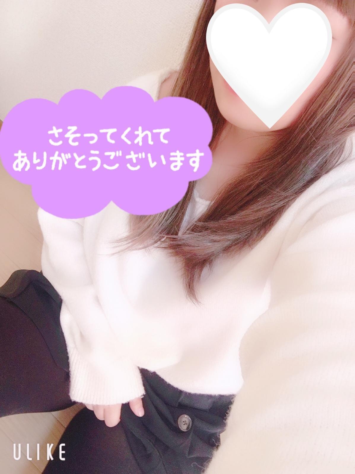 ★みお★ 川越風俗の最新写メ日記