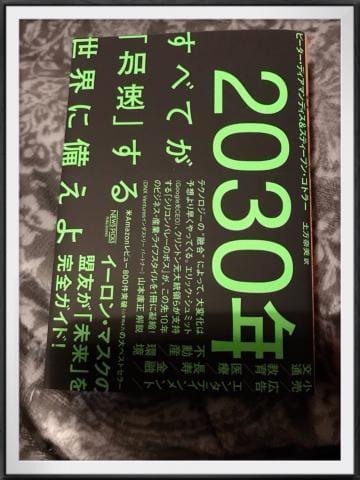 ゆき 藤沢・湘南風俗の最新写メ日記