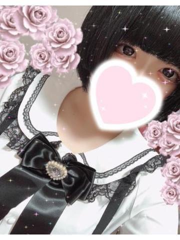 「お礼」04/12(04/12) 00:34   にじのの写メ・風俗動画