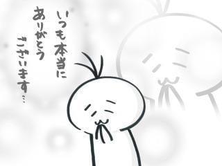 れな『敏感パイパンキュート奥様』|金沢風俗の最新写メ日記