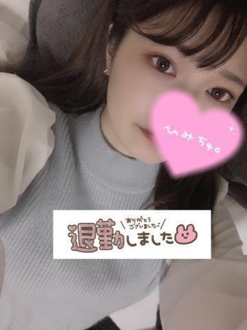 「おわり」04/12(04/12) 02:09 | あやめの写メ・風俗動画