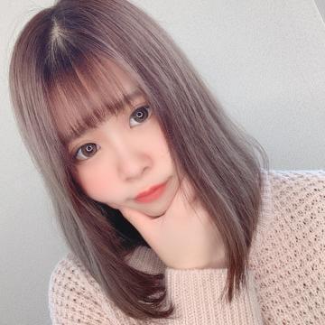 「お礼?」04/12(04/12) 03:51 | ぴえん☆天は二物を与えたの写メ・風俗動画