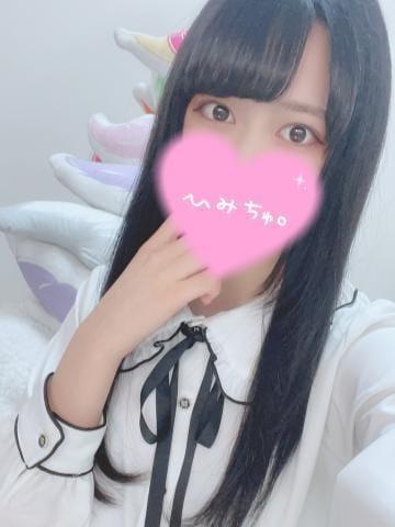 「えんちょ~~」04/12(04/12) 04:02 | みそらの写メ・風俗動画