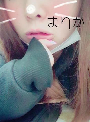「☆最終日☆」04/12(04/12) 08:21 | まりかの写メ・風俗動画