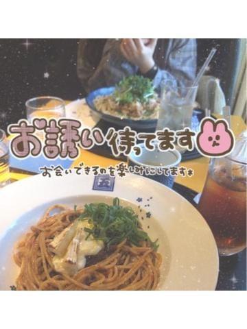 「今日の」04/12(04/12) 12:15 | あんずの写メ・風俗動画