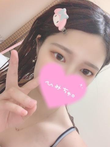 「わーーーーーい*⸜(* ॑꒳ ॑*  )⸝*」04/12(04/12) 12:29 | あやめの写メ・風俗動画
