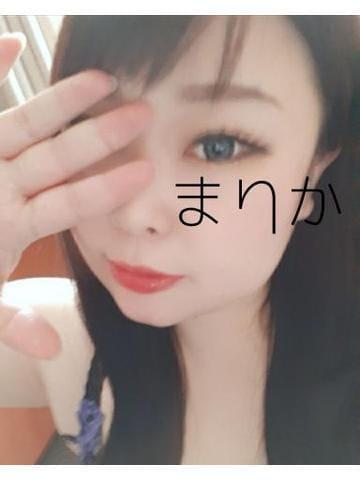 「準備できた☆」04/12(04/12) 13:15 | まりかの写メ・風俗動画
