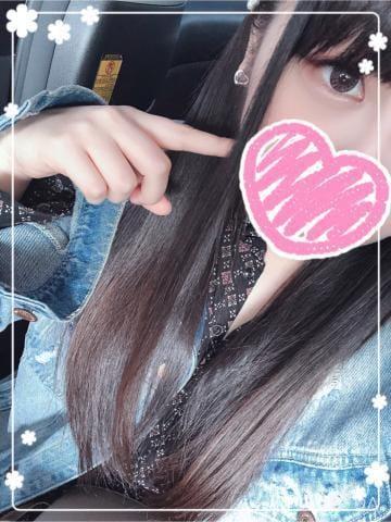 「今日からです!」04/12(04/12) 14:23 | ゆき【黒髪♡スレンダー♡巨乳】の写メ・風俗動画