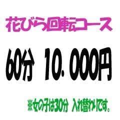 「?イベント?」04/12(04/12) 14:41 | まやの写メ・風俗動画