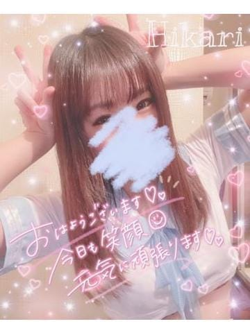 「明日からあ」04/12(04/12) 17:30 | ひかり☆完全未経験AF可能!の写メ・風俗動画