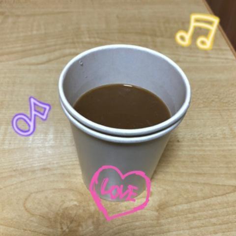 「大好きです」04/12(04/12) 18:02 | 後藤あゆむの写メ・風俗動画