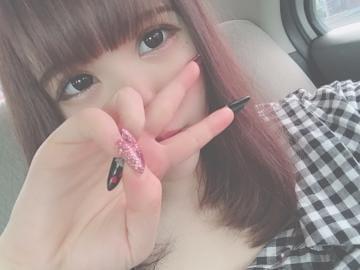 まほ☆N女 新大阪風俗の最新写メ日記