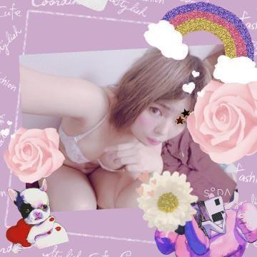 「出勤しました」04/12(04/12) 18:35 | 麻美-あさみの写メ・風俗動画